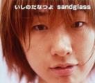 sandglass.jpg