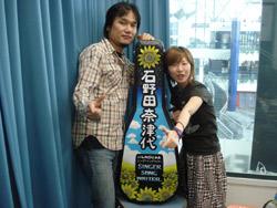 大阪→滋賀キャンペーン報告!そ...