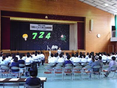 080926kamifubuki.jpg
