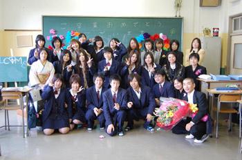 熊毛南高等学校制服画像