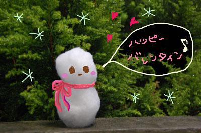 110214happyyuki.jpg