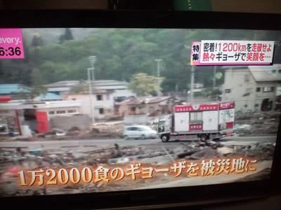 110813tv_car.jpg