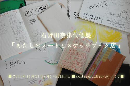 koten2011_500.jpg