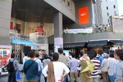 111008okayamakokusaiongakusai.jpg