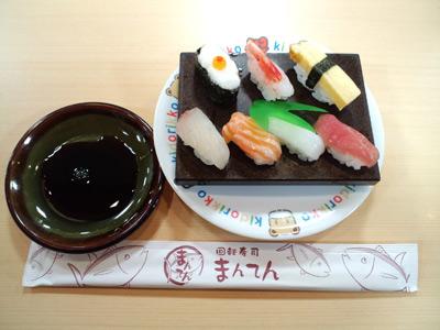 120313minisuhi.jpg