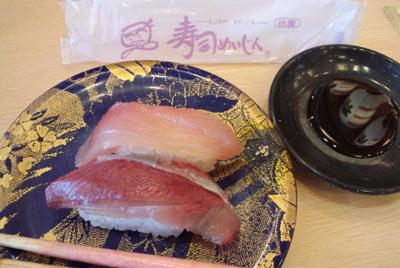 120603beppu_sushi.jpg