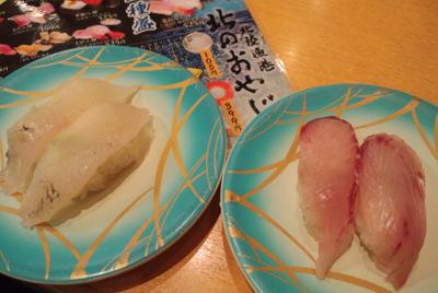 120604kitanooyaji.jpg
