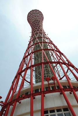 120604kobe_tower_up.jpg