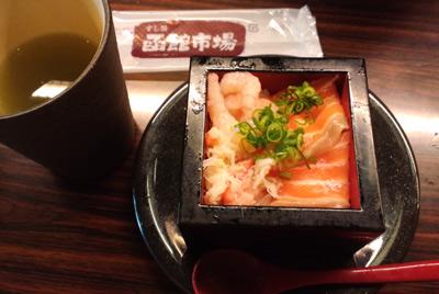 120604masusushi.jpg