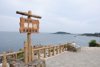 120605toujinbou_kanban.jpg