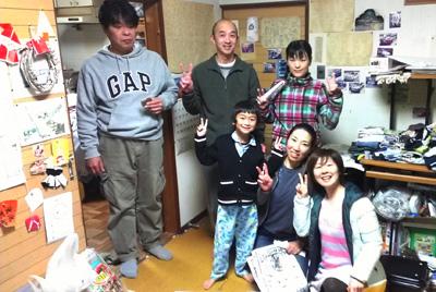 121111family.jpg