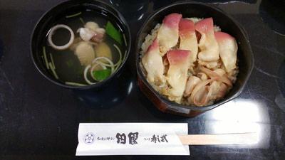 130216hokkimeshi.jpg