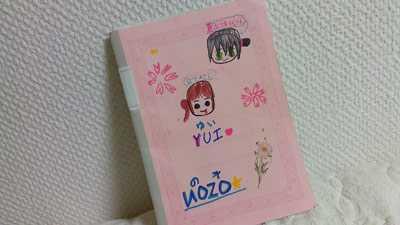 130311note_.jpg