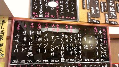 131016sushimaru.jpg