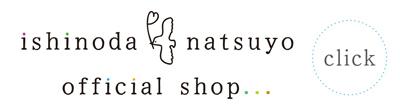 shop2015.jpg