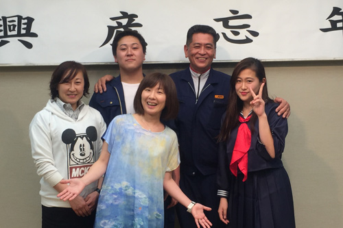 201611fujikousanfamily.jpg