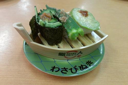 170110ishigaki.jpg