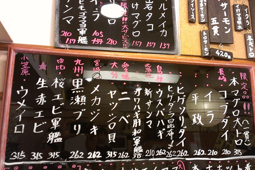 170110sushimaru1.jpg