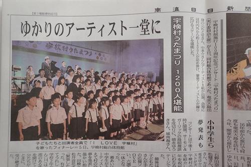 171106nakainichinichi.jpg